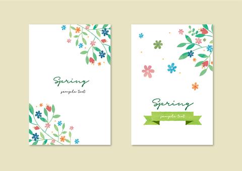 Spring card set