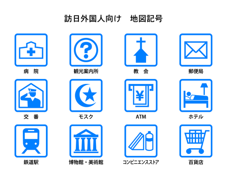 Map symbol For foreigners