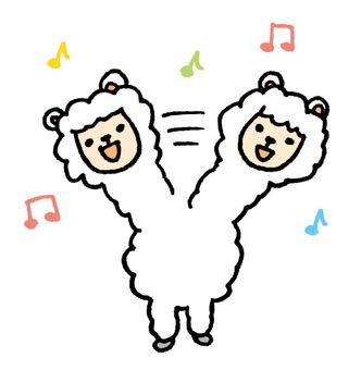 Sing Alpaca