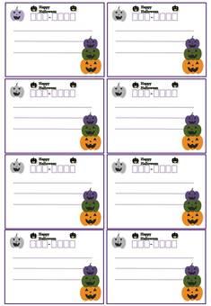 Halloween pattern · mailing label