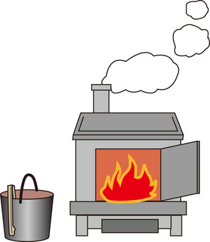 Incinerator