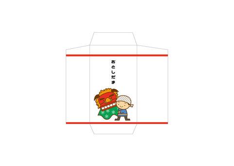 Pocket bag lion dance