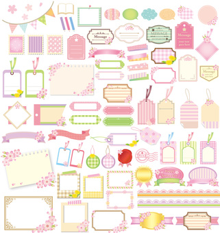 Cute label set of spring