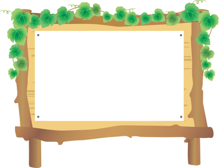 Iv 's bulletin board