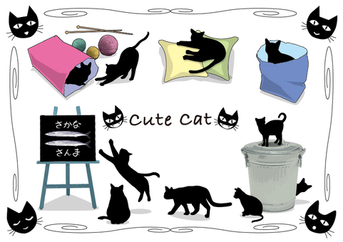 Cute illustration collection of cats