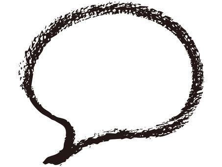 Bukkake (circle, black ink)