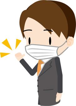 마스크 착용 (샐러리맨)