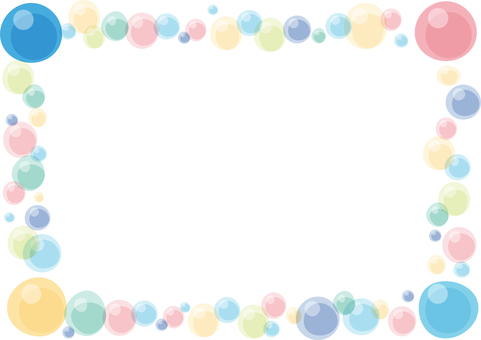 Colorful polka dots frame