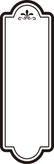 Decorative frame vertical