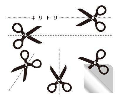 Clear scissors
