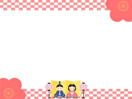 Frame (Hina Matsuri)