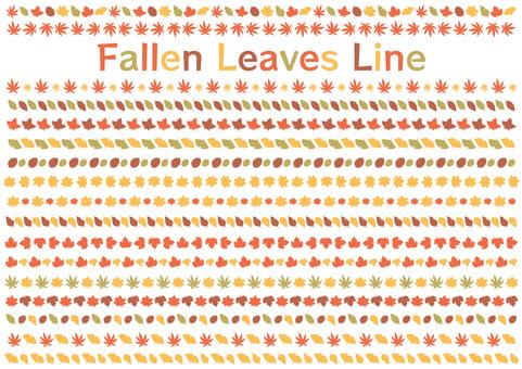 낙엽 라인