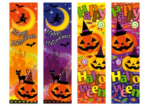 Halloween 85