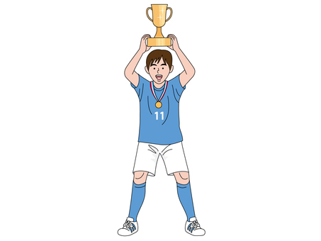 Soccer player who raised the victory cup 1