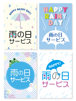Rainy Day Service POP4 Type _A