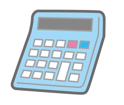 Calculator calculator