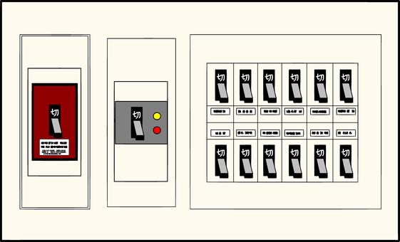 Household breaker switchboard (off)
