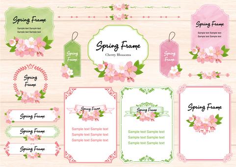 Spring cherry blossom frame set
