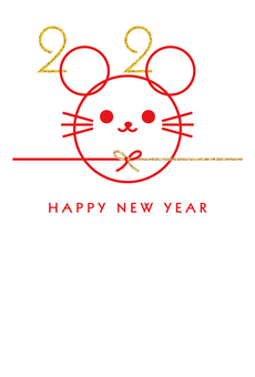 New Year's card 438