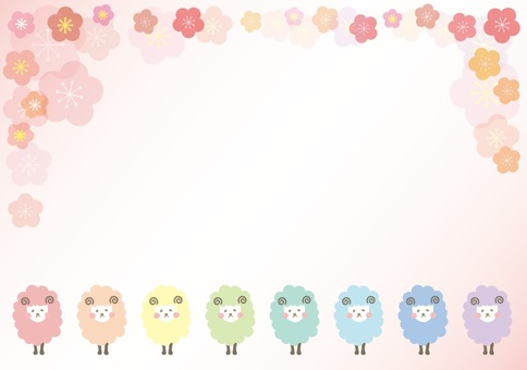Plum and sheep background image