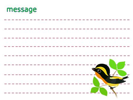 Kibitaki's message card