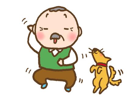 춤추는 할아버지