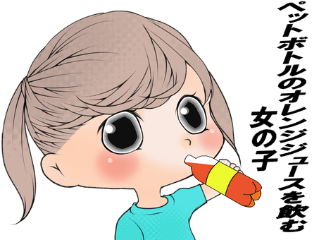Drink orange juice of plastic bottle