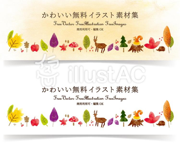 秋 かわいい フレーム バナー セット1イラスト No 1268814 無料