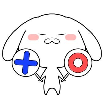 Rabbit Marubatu