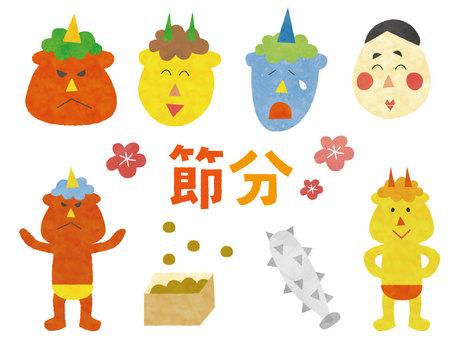 Setsubun Oni Demon Bean Maki Set