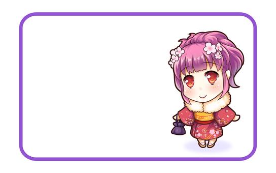 Message card (kimono)