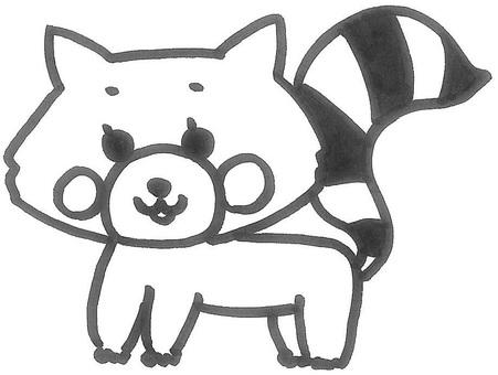 I am Redress Panda ☆