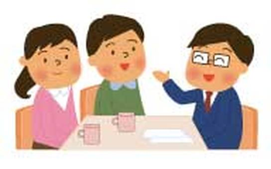 Consultation meeting