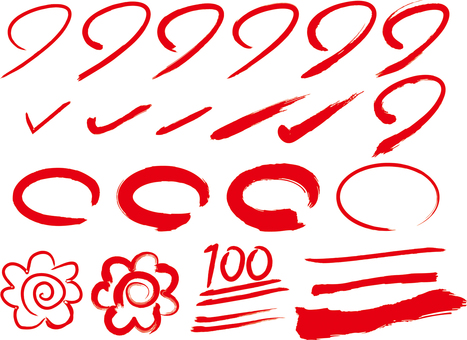 Red pen red brush material