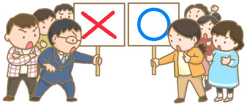 Female vs. male x