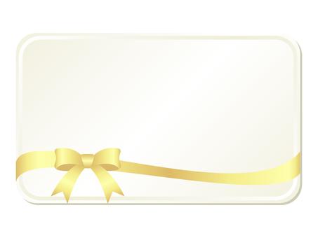 Frame ribbon 13