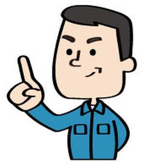 指差すミドル作業員五郎