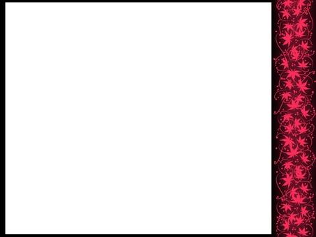 Bokehi Red Bullion board