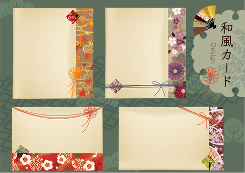 Japanese Pattern Card 10