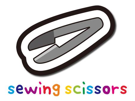 Thread trimming scissors