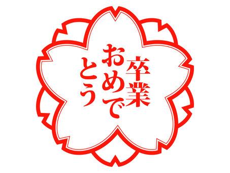 Congratulations on your school Hanko graduation