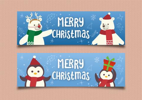 動物のクリスマスバナー