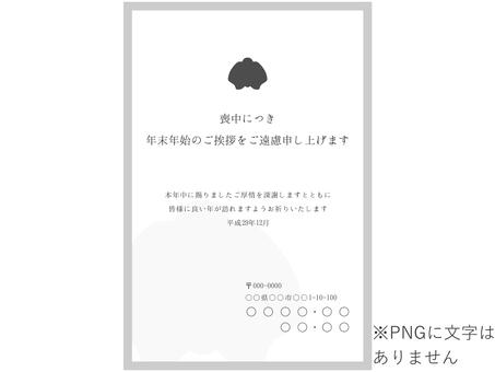 和モダン 胡蝶蘭 2【枠あり】