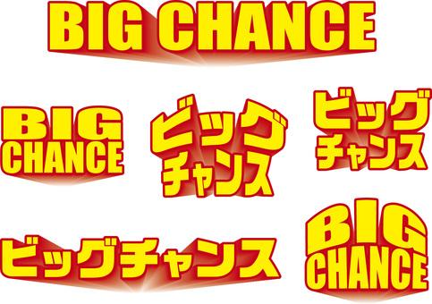 Big chance