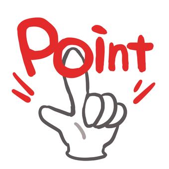 Point forefinger