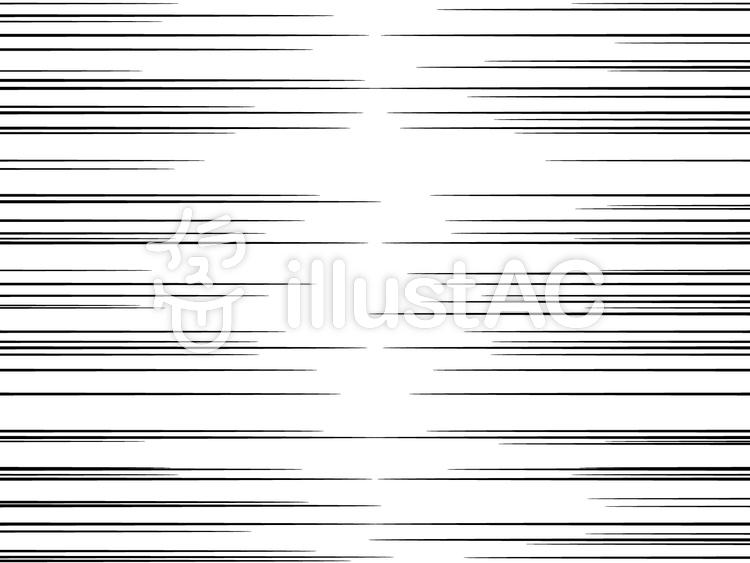 集中線4のイラスト