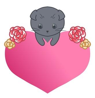 Valentine ⑥