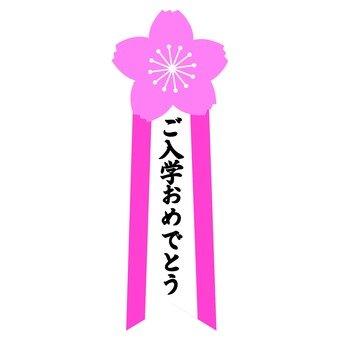 School entrance ceremony 01