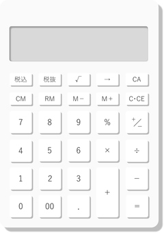 Calculator (white)