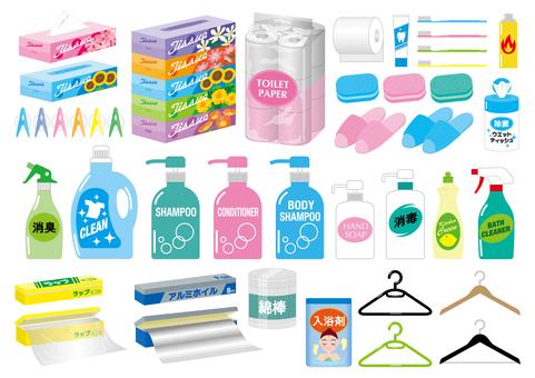 Miscellaneous goods illustration